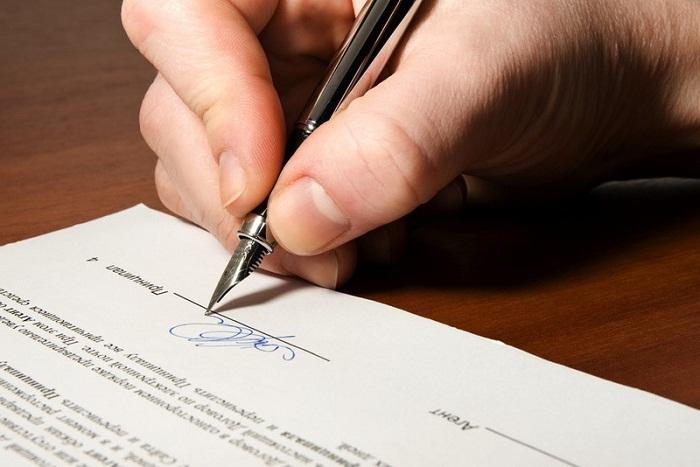 Договор займа в Манимен