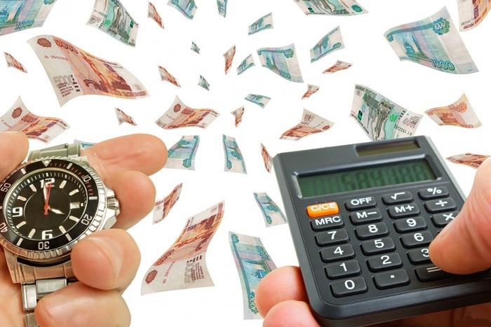 Досрочное погашение кредитплюс