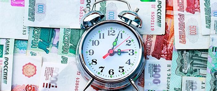 Досрочное погашение Кредито24