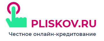 МКК Плисков